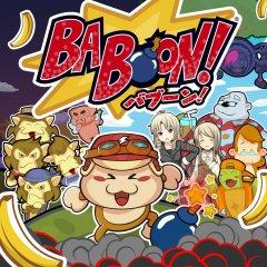 Baboon! (EU)