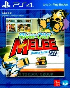 River City Melee: Battle Royal Special (JAP)