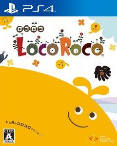 LocoRoco Remastered (JAP)