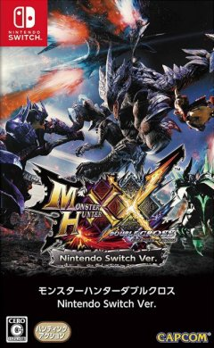 Monster Hunter Generations Ultimate (JAP)