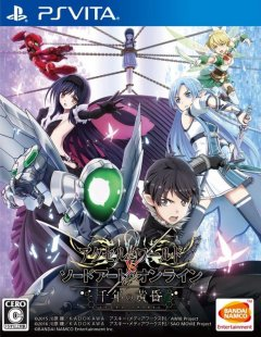 <a href='http://www.playright.dk/info/titel/accel-world-vs-sword-art-online-millennium-twilight'>Accel World Vs. Sword Art Online: Millennium Twilight</a> &nbsp;  18/30