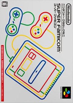 Nintendo Classic Mini: Super Famicom (JAP)