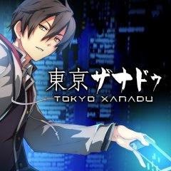 Tokyo Xanadu [Download] (EU)