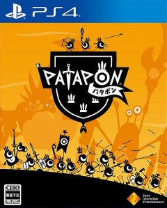 Patapon Remastered (JAP)