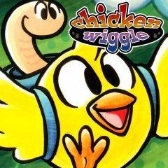 Chicken Wiggle (EU)