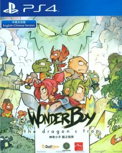 Wonder Boy: The Dragon's Trap (JAP)