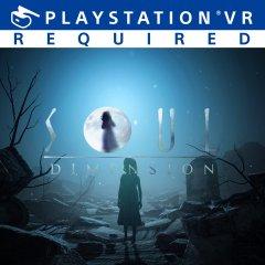 Soul Dimension (EU)