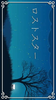 <a href='http://www.playright.dk/info/titel/36-fragments-of-midnight'>36 Fragments Of Midnight</a> &nbsp;  5/30