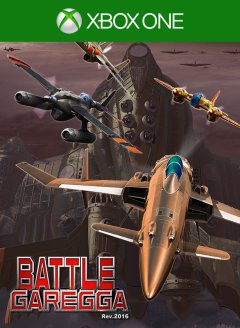 Battle Garegga (US)