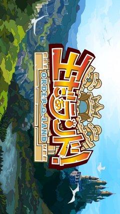Order Land (JAP)