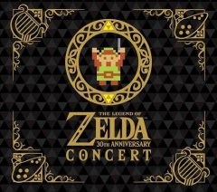Legend Of Zelda, The: 30th Anniversary Concert (JAP)