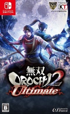Warriors Orochi 3: Ultimate (JAP)