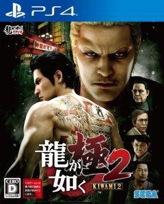 Yakuza: Kiwami 2 (JAP)