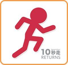 <a href='http://www.playright.dk/info/titel/10-second-run-returns'>10 Second Run Returns</a> &nbsp;  4/30