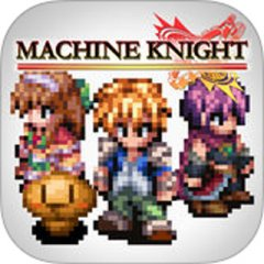 Machine Knight (US)