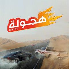 <a href='http://www.playright.dk/info/titel/hajwala-drift'>Hajwala Drift</a> &nbsp;  14/30
