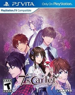 7'Scarlet (US)