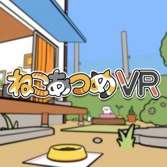 Neko Atsume VR (JAP)