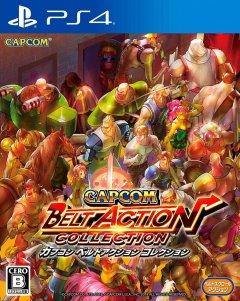 Capcom Beat 'Em Up Bundle (JAP)