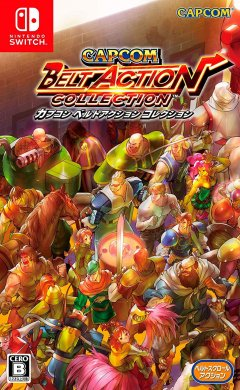 Capcom Beat 'Em Up Bundle (JAP)