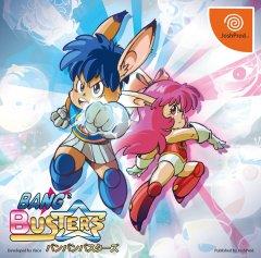 Bang Bang Busters (JAP)