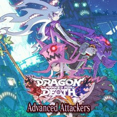 Dragon Marked For Death: Advanced Attackers (EU)