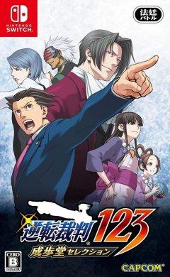 Phoenix Wright: Ace Attorney Trilogy (JAP)
