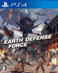 Earth Defense Force: Iron Rain (JAP)