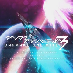 Danmaku Unlimited 3 [eShop] (EU)