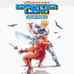 Sega AGES: Wonder Boy In Monster Land (EU)