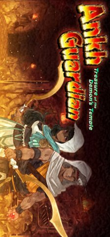 Ankh Guardian: Treasure Of The Demon's Temple (US)