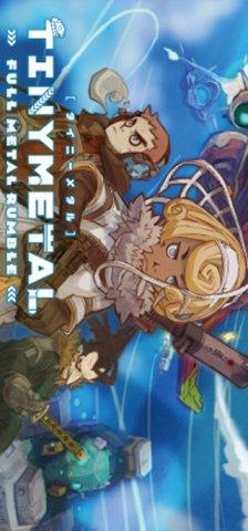 Tiny Metal: Full Metal Rumble (US)