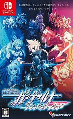 Gunvolt Chronicles: Luminous Avenger iX (JAP)