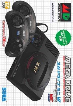 Mega Drive Mini (Asia)