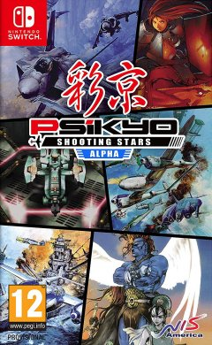 Psikyo Shooting Stars Alpha (EU)