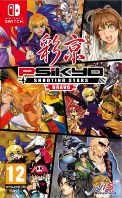 Psikyo Shooting Stars Bravo (EU)