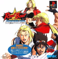 Real Bout Fatal Fury Special: Dominated Mind (JAP)