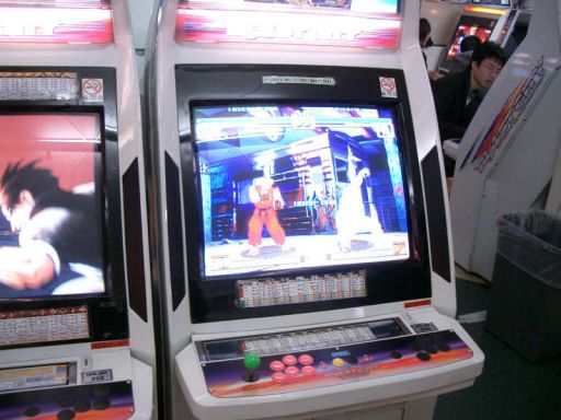 Street Fighter III: 3rd Strike. 12/26