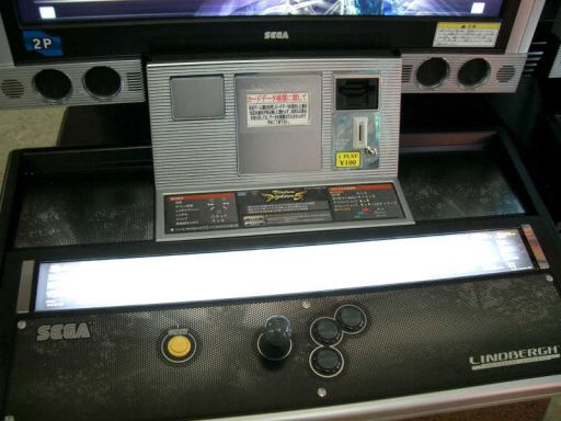 Virtua Fighter 5 kontrolpanel. 16/26