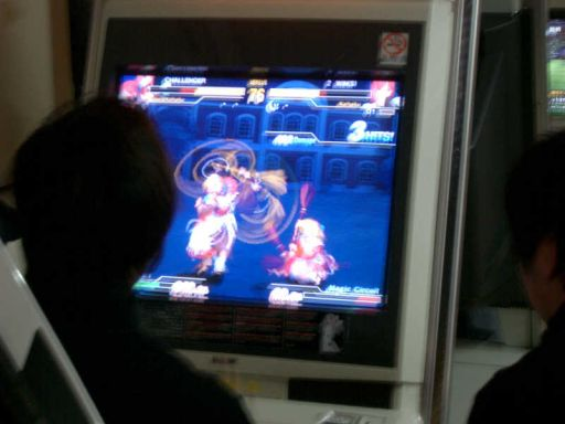 Melty Blood. 19/26