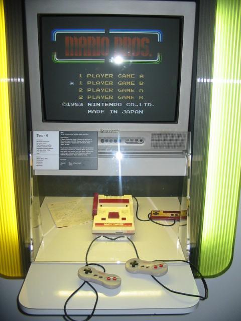 Famicom (Mario Bros.). 18/32