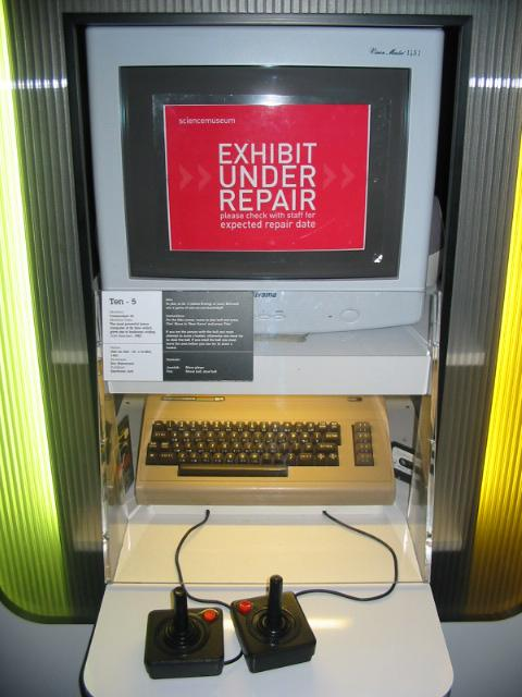 Commodore 64. 25/32