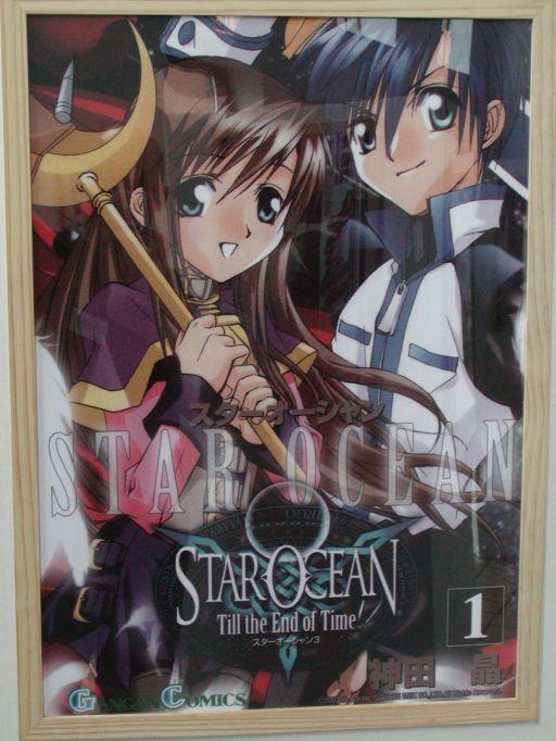 Både manga, anime og konsolspil. <a href='info/soeg?titel=Star Ocean&_submit=1'>Star Ocean</a> er yderst populært. På Play:Right kender vi mest til spillene i den kendte RPG-serie til PlayStation og PS2. Denne flotte plakat hang i mellemgangen til forhandlerrummet. 27/99