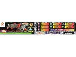 <a href='http://www.playright.dk/arcade/titel/salamander-2'>Salamander 2</a> &nbsp;  1/3