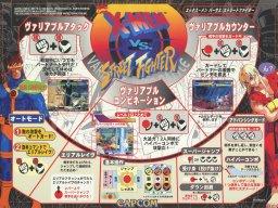 <a href='http://www.playright.dk/arcade/titel/x-men-vs-street-fighter'>X-Men Vs. Street Fighter</a>   2/3