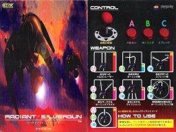 <a href='http://www.playright.dk/arcade/titel/radiant-silvergun'>Radiant Silvergun</a> &nbsp;  2/3