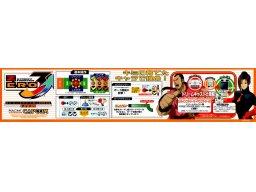 <a href='http://www.playright.dk/arcade/titel/street-fighter-alpha-3-upper'>Street Fighter Alpha 3 Upper</a>   3/3
