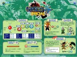 <a href='http://www.playright.dk/arcade/titel/samurai-shodown-v-special'>Samurai Shodown V Special</a>   3/3