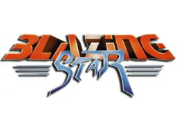 Blazing Star (MVS)   © SNK 1998    1/1