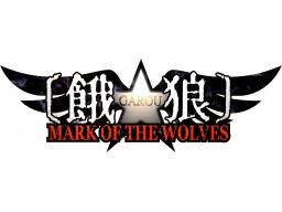 Garou: Mark Of The Wolves (MVS)  © SNK 1999   1/1